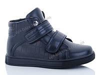 Ботинки детские Солнце-Kimbo-o C95-53B (26-31) - купить оптом на 7км в одессе
