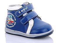 Ботинки детские EeBb D56-3 (21-26) - купить оптом на 7км в одессе