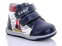 Ботинки детские EeBb D57-1 (21-26) - купить оптом на 7км в одессе