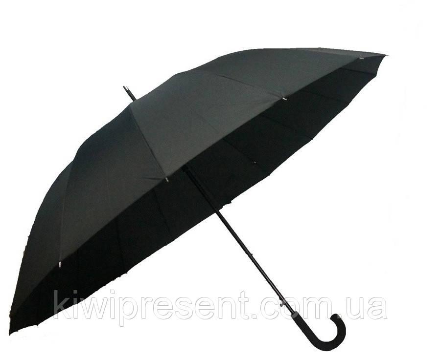 Большой мужской зонт трость Президентский (16 спиц)