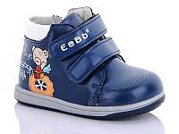 Ботинки детские EeBb D59-2 (21-26) - купить оптом на 7км в одессе