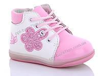 Ботинки детские EeBb D61-2 (21-26) - купить оптом на 7км в одессе