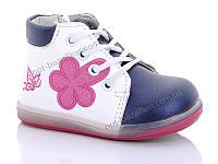 Ботинки детские EeBb D61-4 (21-26) - купить оптом на 7км в одессе