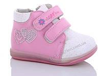 """Ботинки детские """"EeBb"""" D62-2 (21-26) - купить оптом на 7км в одессе"""
