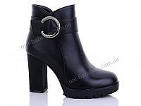 Ботинки женские Kamengsi K165-1 (36-40) - купить оптом на 7км в одессе