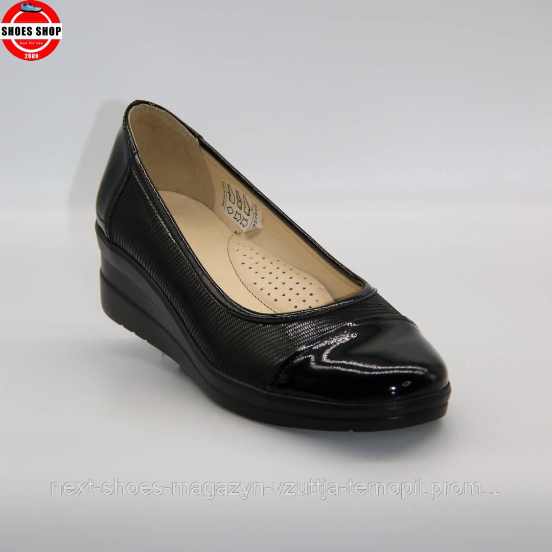 Жіночі туфлі Steizer (Польща) чорного кольору. Красиві та зручні. Стиль: Джері Холлівелл