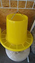 Кормушка желтая объем 9 кг