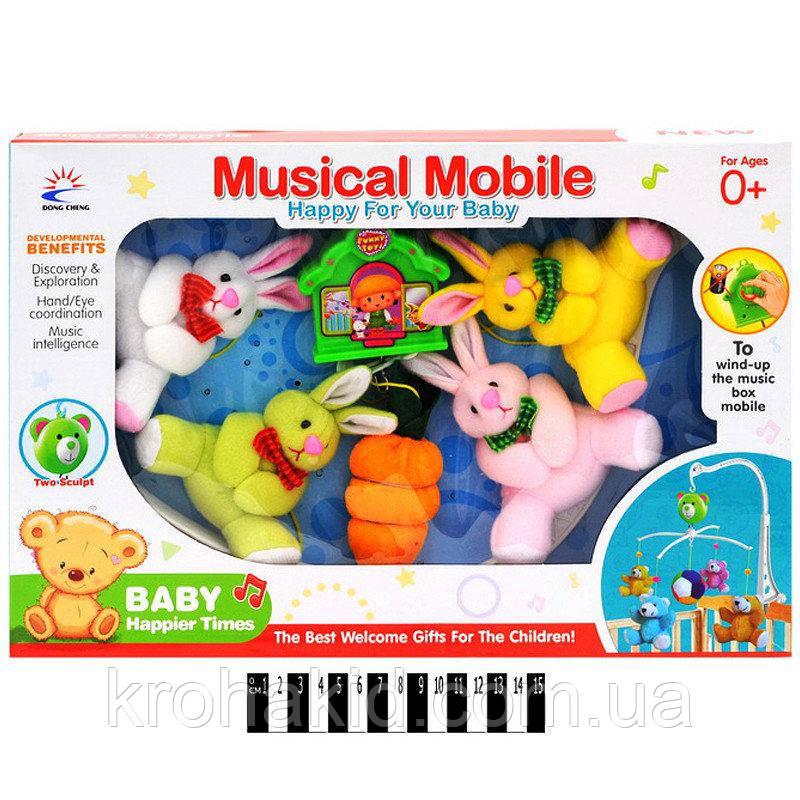 """Дитячий музичний мобіль 699-16A """"Плюшеві зайчики"""" / музична карусель на ліжечко (манеж)"""