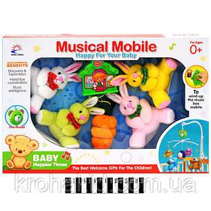 """Дитячий музичний мобіль 699-16A """"Плюшеві зайчики"""" / музична карусель на ліжечко (манеж), фото 2"""