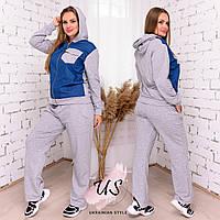 Женский спортивный батальный костюм с джинсовыми вставками. 4 цвета!