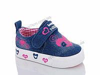 Кеды детские Comfort-baby 1715-01 синий (20-25) - купить оптом на 7км в одессе