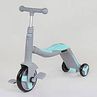 Велосипед триколісний, беговел і самокат 3 в 1 блакитний з підсвічуванням і музикою для дітей від 3 до 8 років