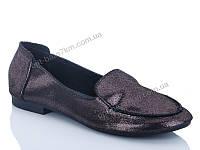 Балетки женские QQ shoes 369-2 (36-41) - купить оптом на 7км в одессе