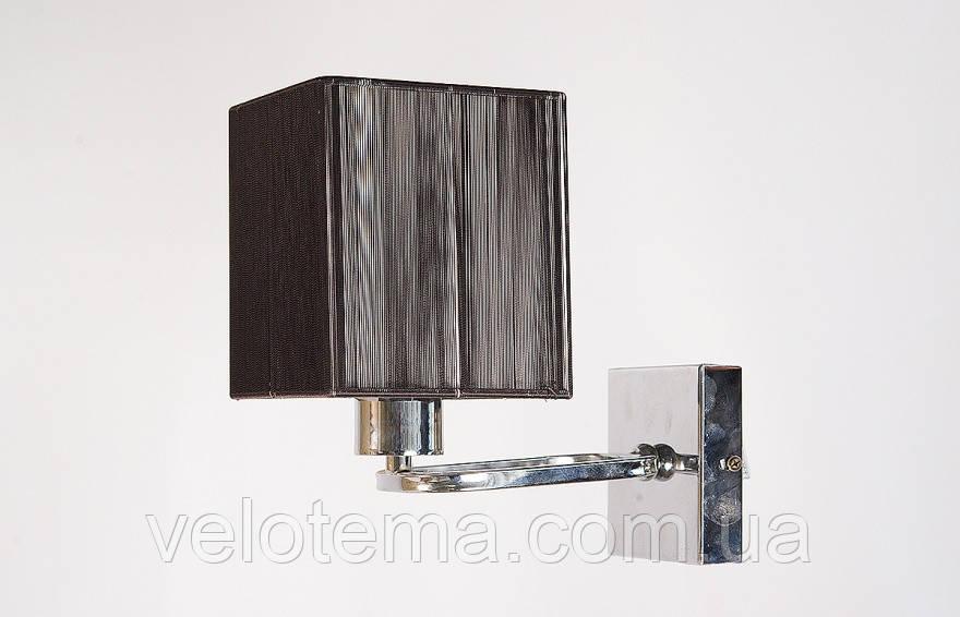 Бра светильник настенный с абажуром