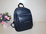 Большой синий женский городской,школьный для института,рюкзак