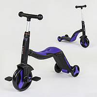 Велосипед триколісний, беговел і самокат 3 в 1 фіолетовий з підсвічуванням і музикою для дітей від 3 до 8 років