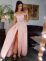 Розовое шелковое платье макси с украшением на поясе