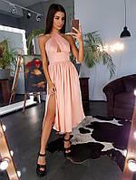 Персиковое шелковое платье с халтером