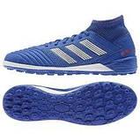 Обувь для футбола сорокoножки Adidas Predator Tango 19.3 TF, фото 2