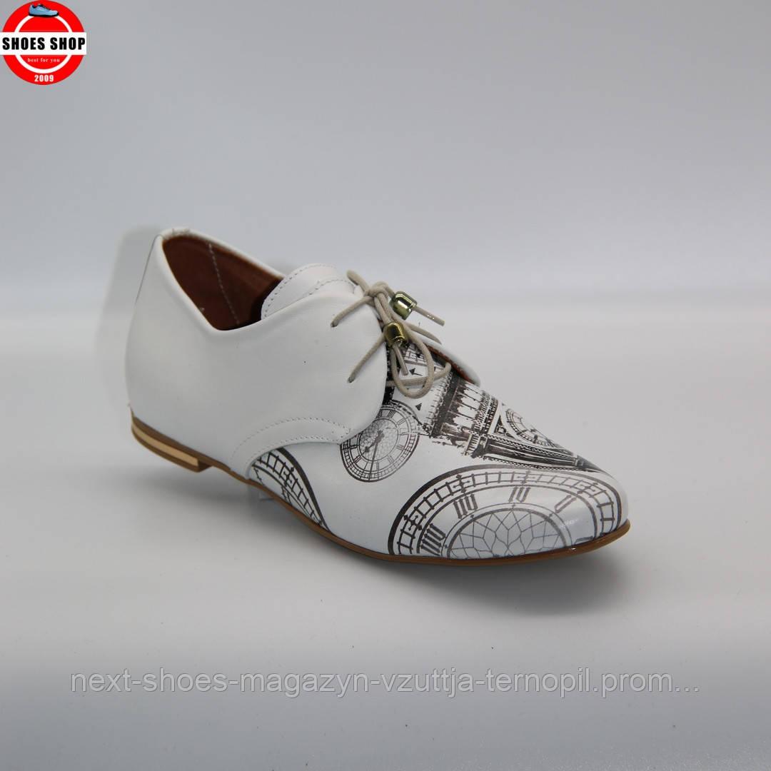 Жіночі туфлі BUT (Польща) білого кольору. Красиві та комфортні. Стиль: Скарлетт Йоханссон