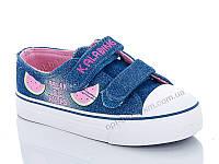 Кеды детские Comfort-baby 6008-11 голубой (25-30) - купить оптом на 7км в одессе