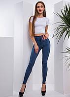 Комплект : джинсы  + топ с жемчугом, фото 1