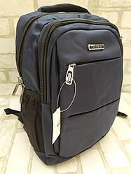 Качественный рюкзак со встроенным USB-портом (Темно-синий)