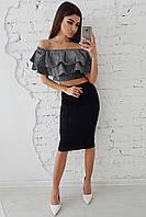 Костюм: юбка карандаш и топ с двойной оборкой, фото 1