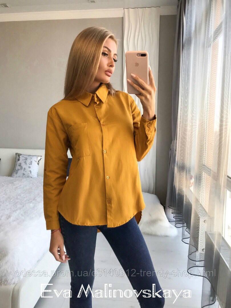 Рубашка женская белая жёлтая