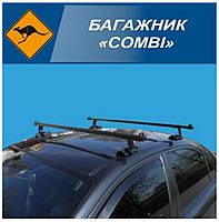Багажник Combi 130см