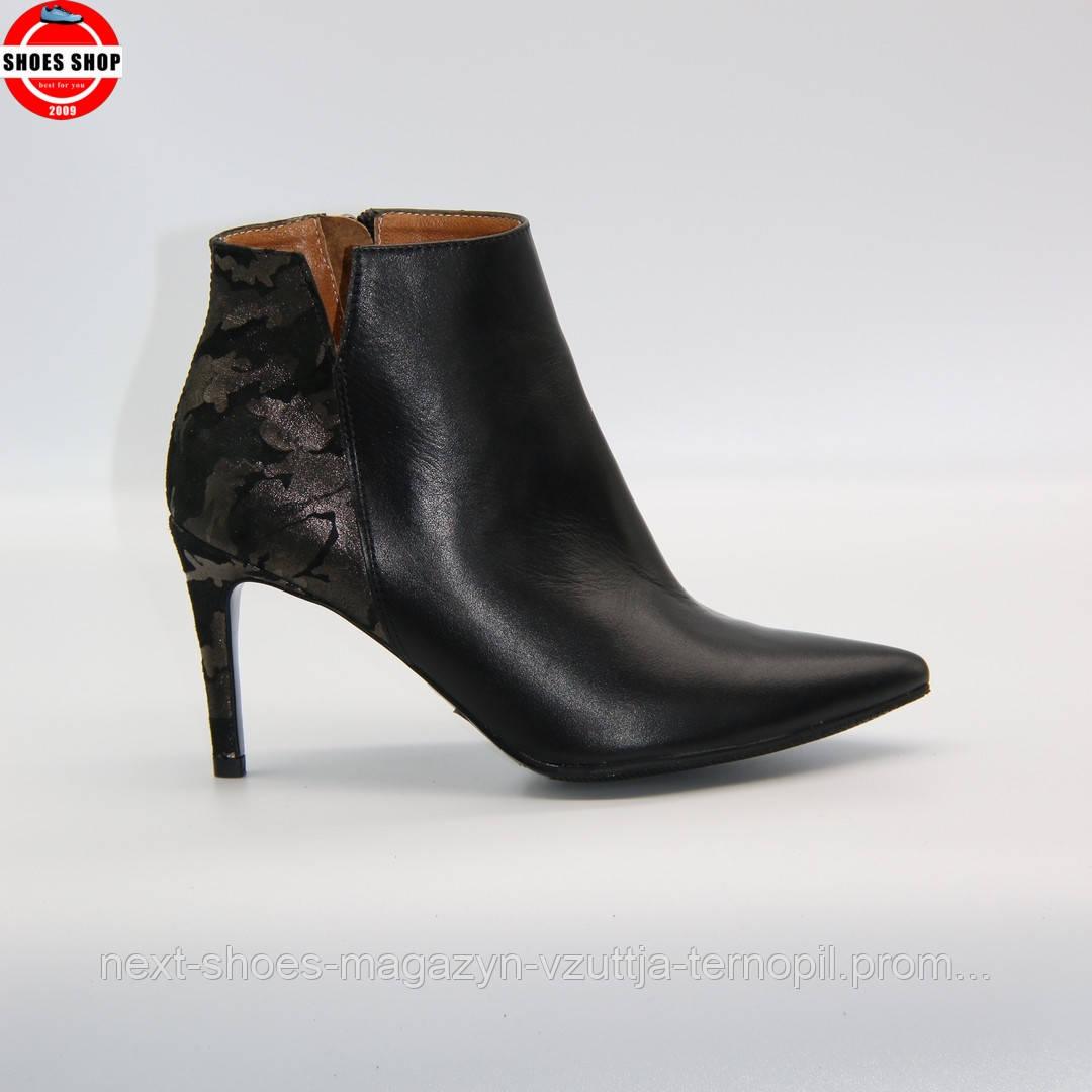 Жіночі ботильони Solo Femme (Польща) чорного кольору. Красиві та комфортні. Стиль: Карлі Клосс