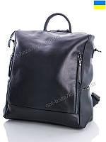 Рюкзак женский WeLassie K4434 (30x30) - купить оптом на 7км в одессе, фото 1
