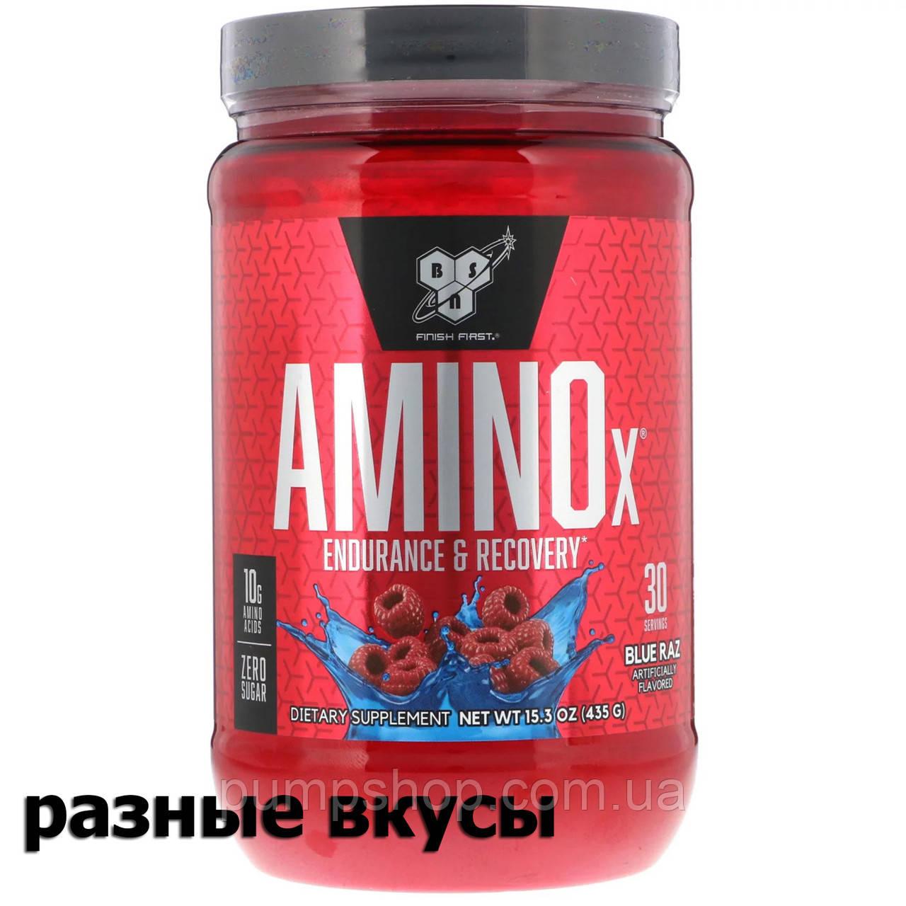 Амінокислоти BSN Amino X 435 г ( США )