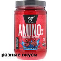 Аминокислоты BSN  Amino X 435 г ( США )