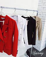Пиджак женский чёрный красный белый бежевый