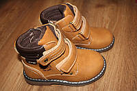 Детские ботинки демисезонные 25 р, фото 1