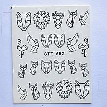 Слайдер STZ 652