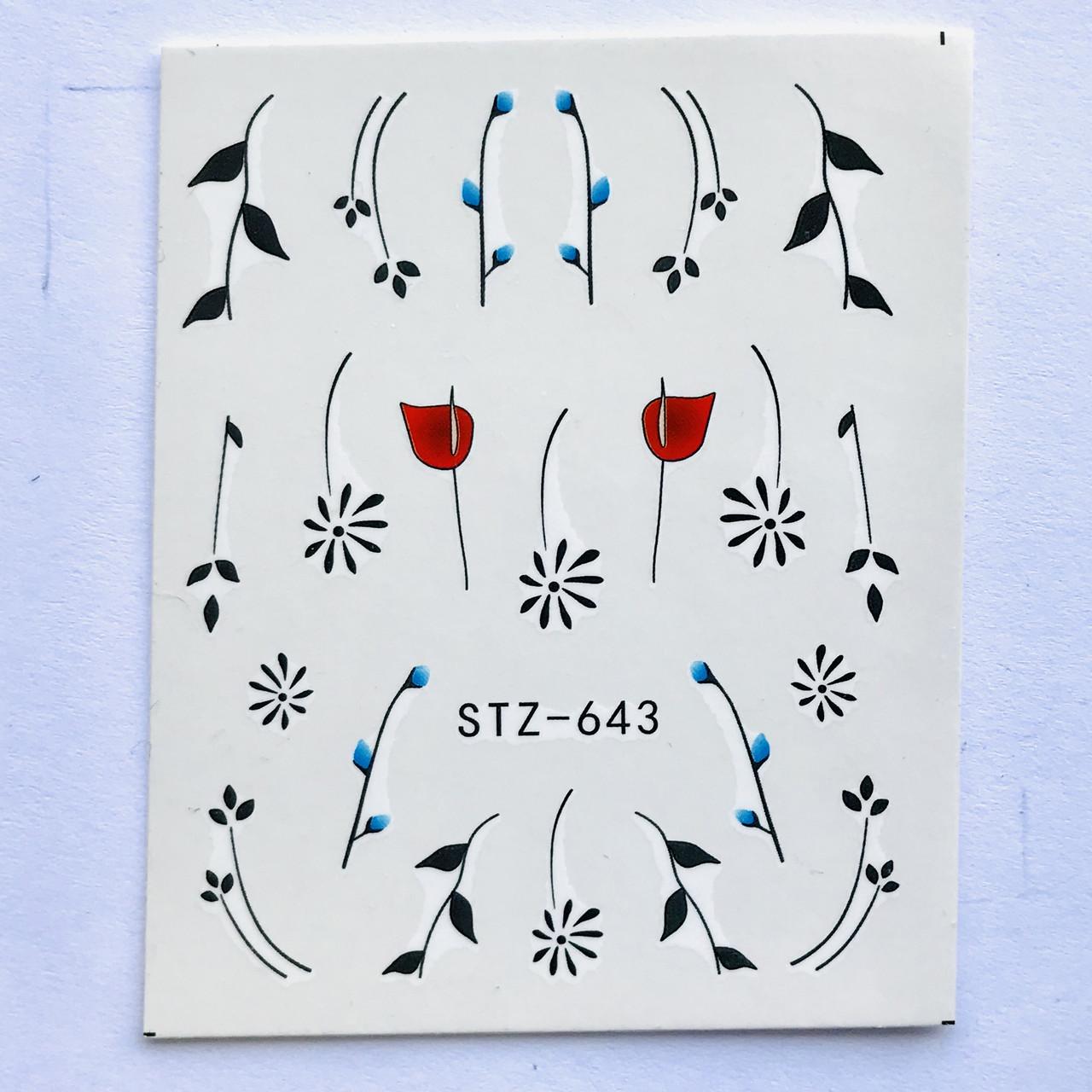 Слайдер STZ 643