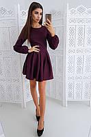 Приталенное платье цвета сливы с пышными рукавами, фото 1