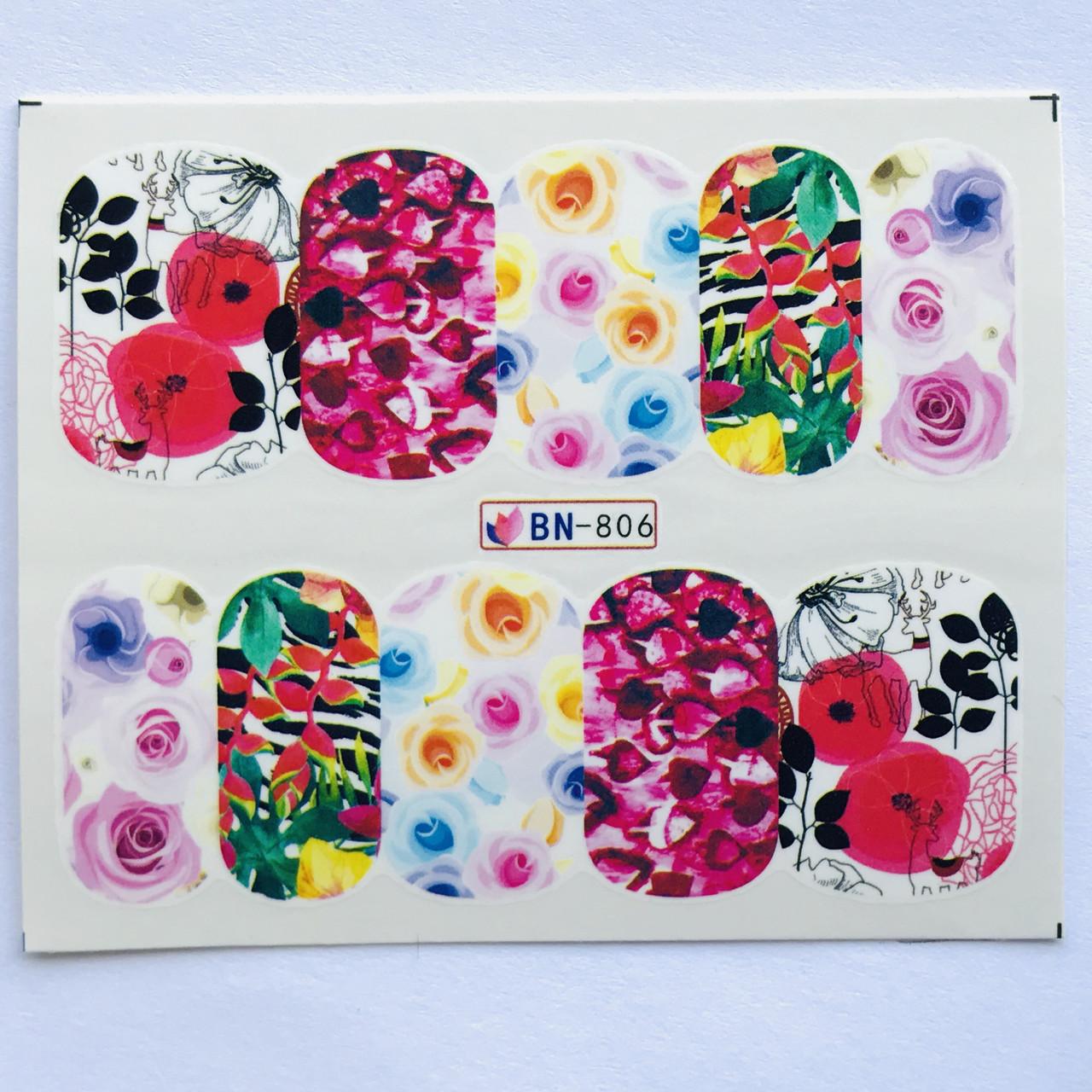 Слайдер Flowers BN 806