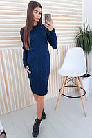 Вязаное синее платье-джемпер с узором, фото 1