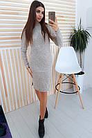 Бежевое вязаное платье миди с разрезами по бокам, фото 1
