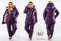 Теплый батальный лыжный женский стеганый костюм с капюшоном. 4 цвета!