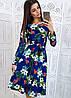 Платье миди с тропическим принтом приталенное поясом