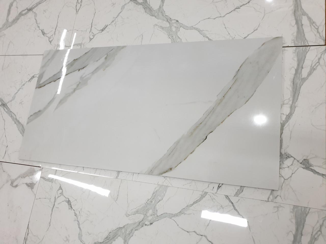 Плитка для підлоги і стін  Satvario 1200х600