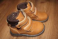 Детские ботинки демисезонные 28 р