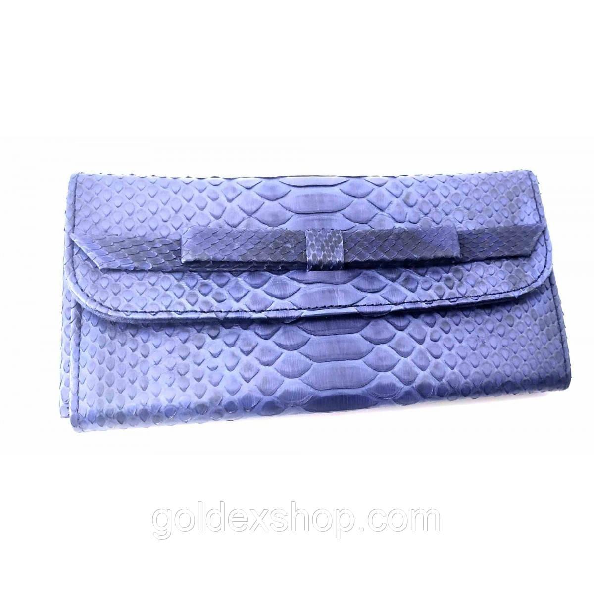 Кошелек клатч из кожи питона синий (30х11х2 см)