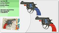 Пістолет під пістони (пистолет под пистоны) B1 (576шт/2) 2 види, в пакеті 17*12*4 см