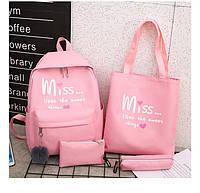 Набор HiFlash рюкзак сумка для девочек розовый