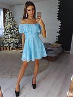 Гипюровое голубое  платье с открытыми плечами, фото 1